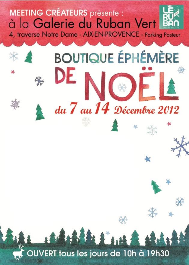 Flyer-Noel-2+-+copie2
